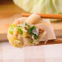 高麗菜豬肉水餃(30粒裝)