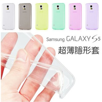 Samsung S5 0.3mm 超薄輕透軟套 全包防刮 手機殼 透明 手機套【A609253】