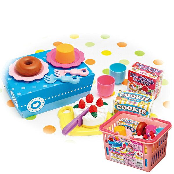 小奶娃婦幼用品:Toyroyal樂雅-切切樂購物籃甜點組