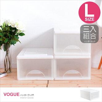 E&J【652045】Mr.box免運費,大純白一層收納櫃33L(3入) 收納箱/整理箱/收納袋/衣櫃/衣櫥