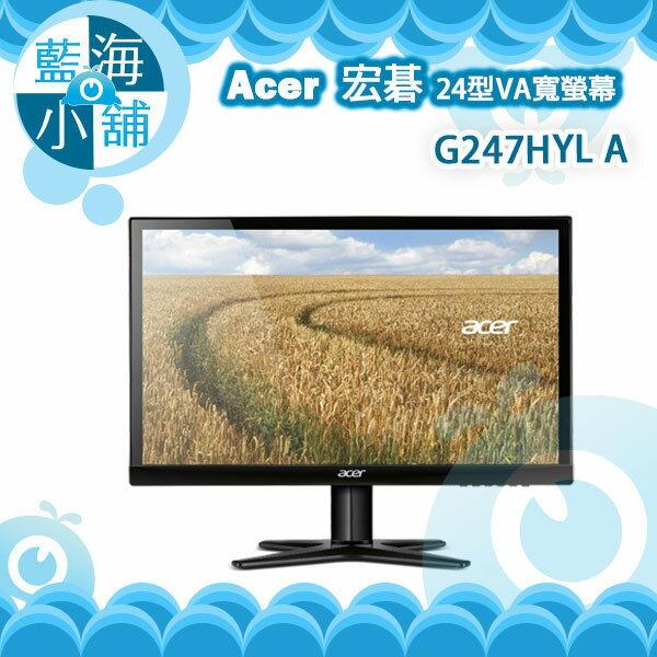 acer 宏碁 G247HYL A 24型VA寬螢幕 電腦螢幕