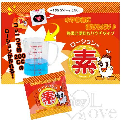 [漫朵拉情趣用品]【日本Rends】素 潤滑液DIY調配濃縮粉 5g DM-9141323