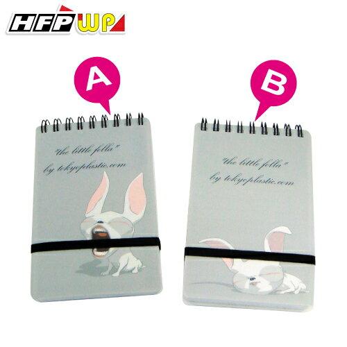 HFPWP the little fella 口袋型筆記本100張內頁附索引尺TPN3351台灣製 / 本