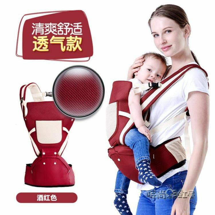 前抱式嬰兒背帶腰凳夏季透氣網多功能四季通用輕便0-4歲寶寶3薄款《小蘿莉》