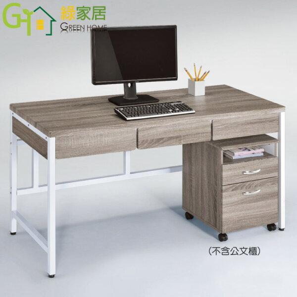 【綠家居】杜爾文時尚5尺木紋書桌電腦桌(不含公文櫃)