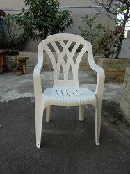 BROTHER兄弟牌~白色塑膠格網椅(高背設計),物美價廉庭院休閒必備!! (4入裝)台灣製