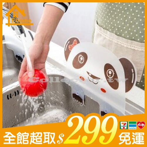 ✤299超取免運✤熊貓造型附吸盤水槽防濺擋水板 炒菜防濺擋油板