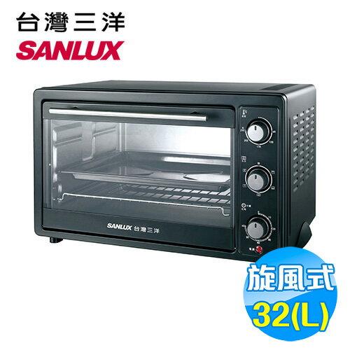 三洋 SANYO 旋風烘烤電烤箱 SK-32TC