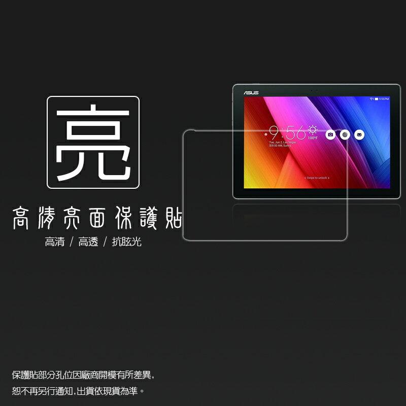 亮面螢幕保護貼 ASUS ZenPad 10 Z300CG Z300M P023/Z301ML Z301M Z301MFL P00L 平板保護貼 亮貼 亮面貼