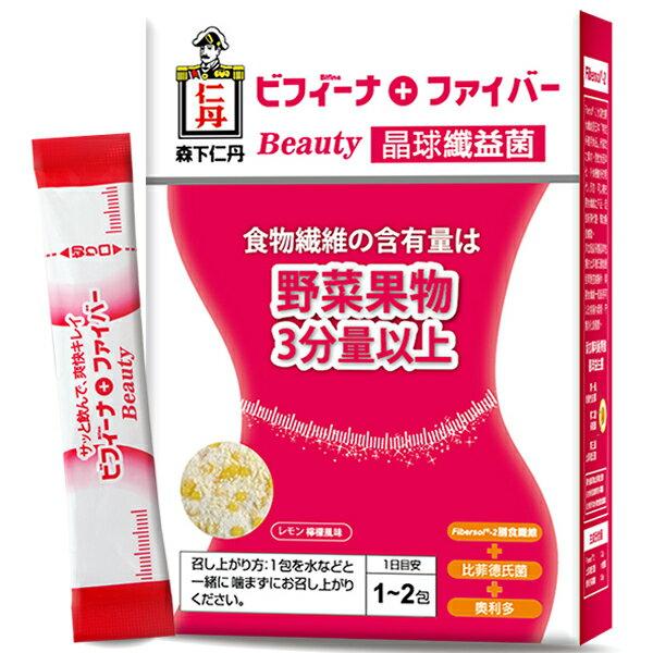 森下仁丹 晶球纖益菌 餐前阻斷 14條/盒◆德瑞健康家◆