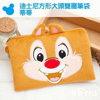 NORNS 【迪士尼方形大頭雙層筆袋】 奇奇蒂蒂 化妝包 收納袋