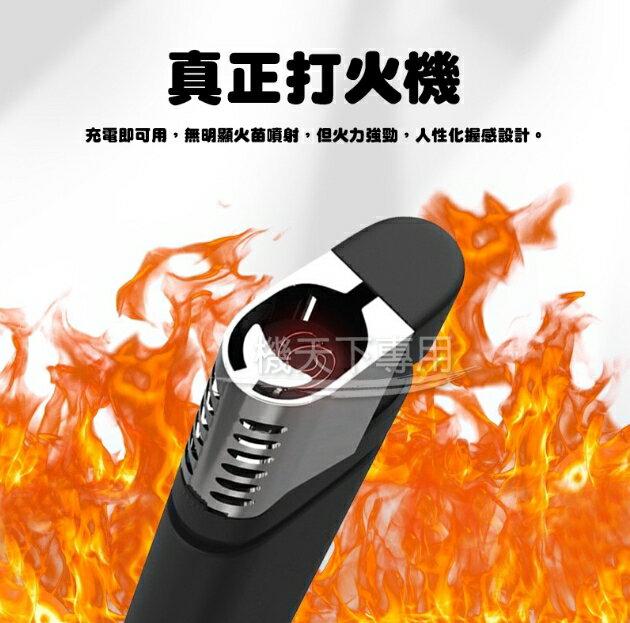 M9打火機高清攝影機(非WIFI) 輕巧好帶 針孔 循環錄影 密錄器 監視器 監控 可錄音錄影 微型攝 GM數位生活館 6