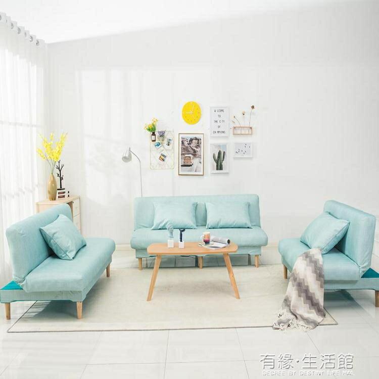 【快速出貨】沙發床小戶型兩用單人三人1.8客廳可拆洗北歐多功能摺疊布藝沙發 創時代 新年春節 送禮