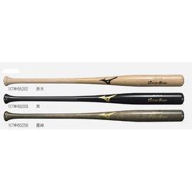 [陽光樂活]MIZUNO美津濃慢速壘球楓木棒1CTWH552021CTWH552091CTWH55258