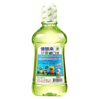 德恩奈 兒童漱口水-青蘋果500ml【德芳保健藥妝】