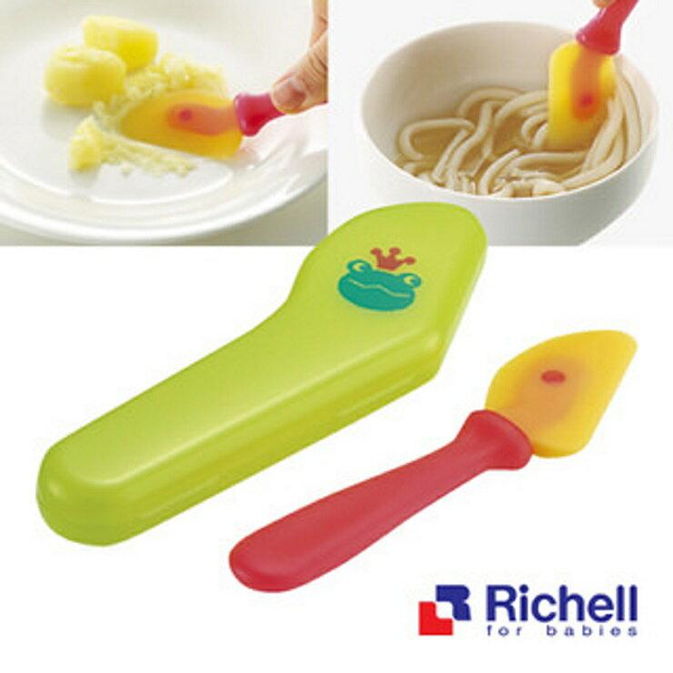 寶貝樂園婦嬰用品店 Richell日本利其爾剪麵磨碎刀(盒裝)