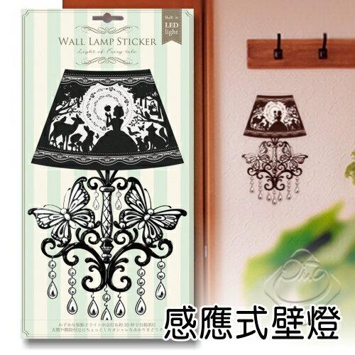 日本迪士尼 公主系列 震動感應式 LED黏貼式壁燈-(灰姑娘)(白雪公主)壁貼╭。☆║.Omo Omo go物趣.║☆。╮