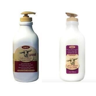 CANUS 山羊奶 回春/蘭花 沐浴精 1000ml/瓶◆德瑞健康家◆