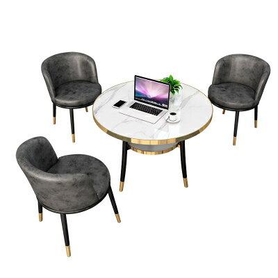 接待洽談桌輕奢洽談桌椅組合簡約個性休閒售樓處接待會客休息區北歐小圓餐桌『DD2239』 6