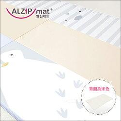 ✿蟲寶寶✿【韓國ALZiPmat】4cm吸震靜音 可摺疊式遊戲地墊 動物園 - 企鵝與斑馬