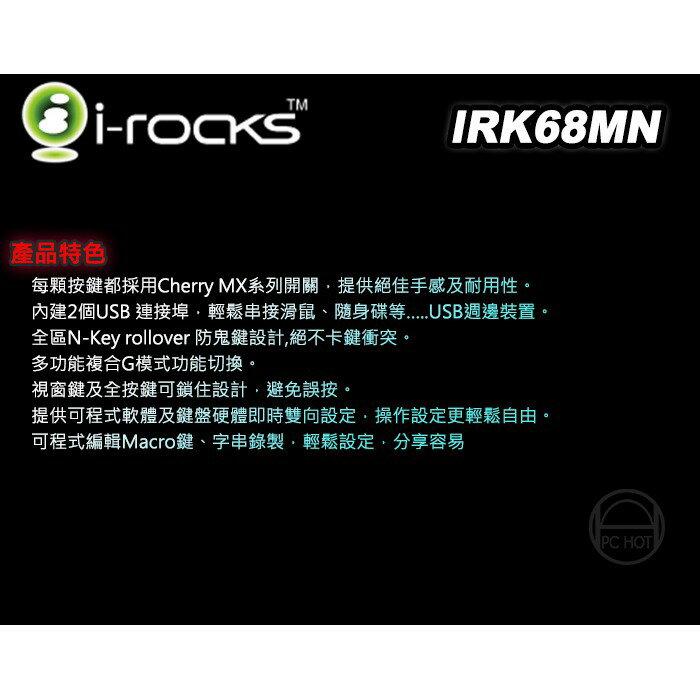 降價特賣中【PCHot】 I-ROCKS 艾芮克 IRK68MN 機械式鍵盤  無背光版 中文側刻