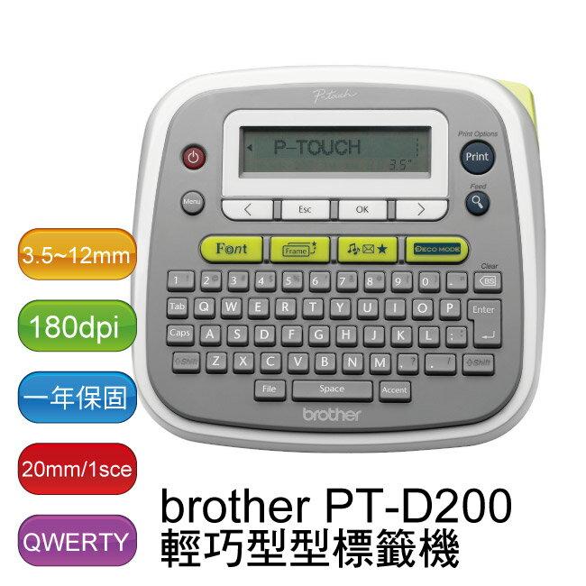 brother PT-D200 輕巧型標籤機