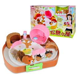 【崑山玩具x日韓精品】我的松鼠小屋