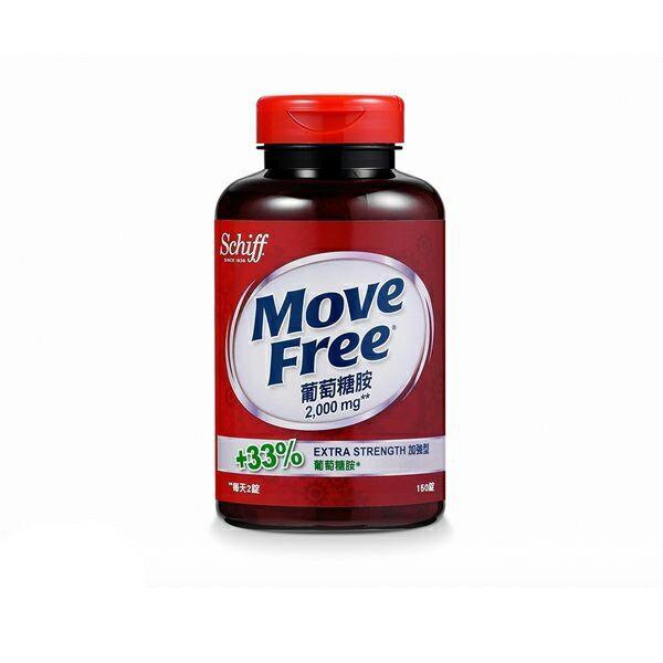 專品藥局 Schiff MoveFree 葡萄糖胺 加強型 (2000mg) 150錠【2001640】 1
