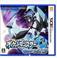 Pokemon:精靈寶可夢到[刷卡價] (現貨) 3DS 中文版日規機用 3DS 精靈寶可夢 究極之月 日版