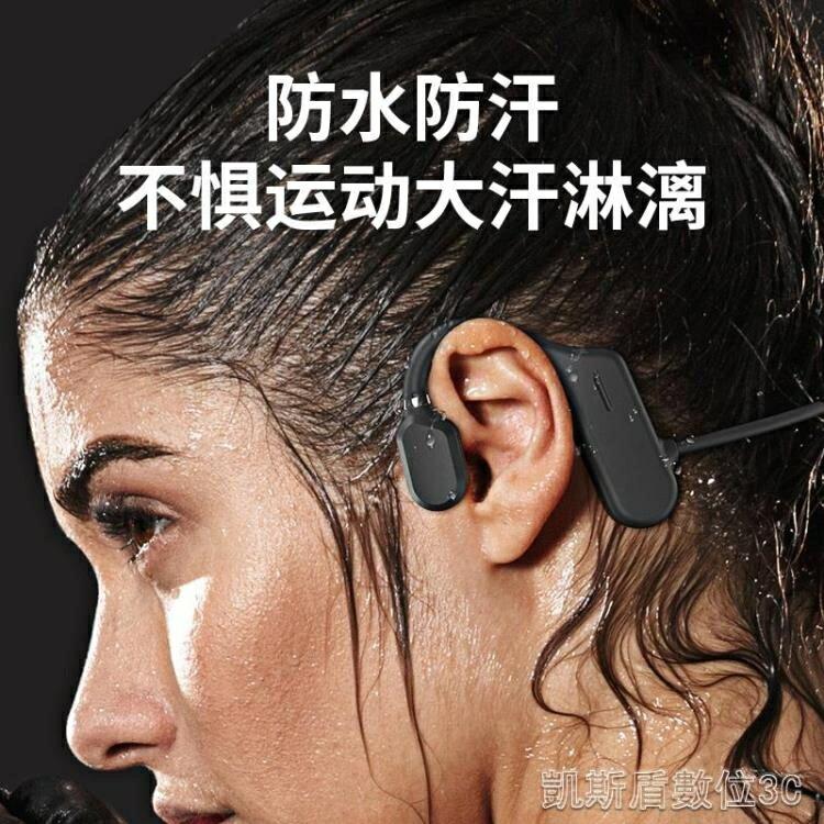 不入耳無線藍芽耳機雙耳運動跑步骨傳導掛耳式新概念掛脖式防水超  凡客名品