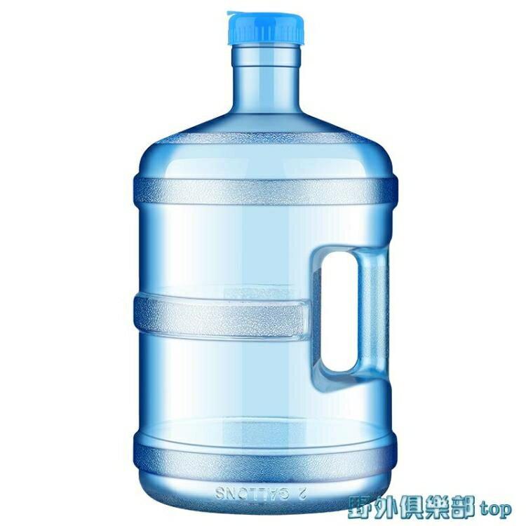 PC水桶 pc加厚飲水機桶 純凈礦泉水桶手提家用5l7.5升飲水桶裝水桶空桶小 快速出貨 年貨節預購