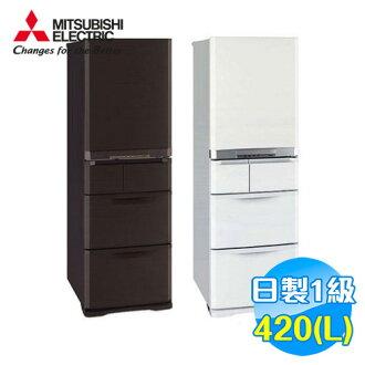 三菱 Mitsubishi 420公升五門日製變頻冰箱 MR-B42T