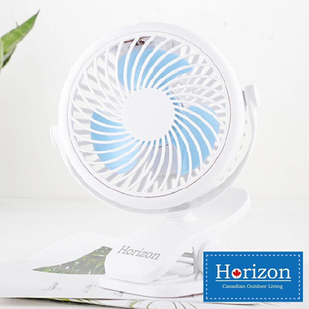 【Horizon天際線】夾式隨行小風扇 (USB充電小夾扇) 3