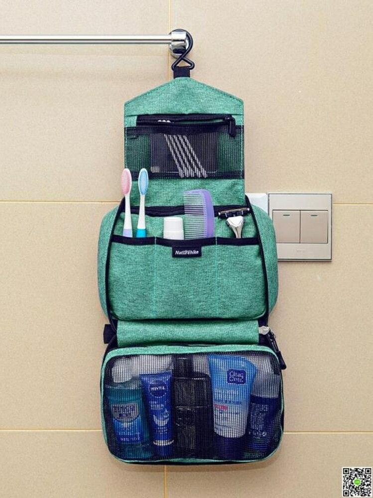 客旅行干濕分離洗漱包男女大號便攜防水收納袋旅游用品 都市時尚