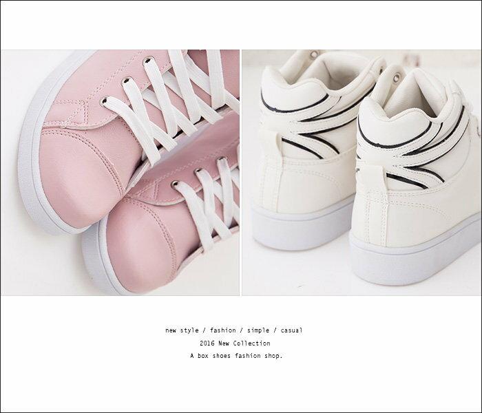 格子舖*【KD2555】MIT台灣製 韓版學院校園風 馬卡龍皮革素面綁帶高筒球鞋 厚底帆布鞋 4色 2