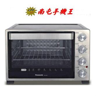 @南屯手機王@ 國際牌 Panasonic 32L雙溫控電烤箱NB-H3200 宅配免運費