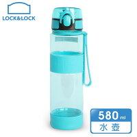 【樂扣樂扣】優質矽膠提帶水壺580ml/薄荷 0