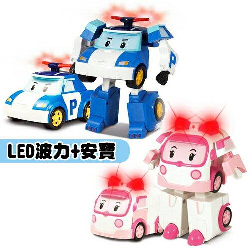 免運費【POLI波力】變形車系列-LED變形車波力安寶羅伊赫利(四種組合任選)
