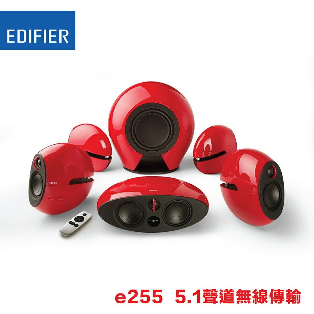 EDIFIER e255 5.1 無線家庭影院音箱 台灣公司貨 一年保固 官網登錄可延保 - 烈焰紅
