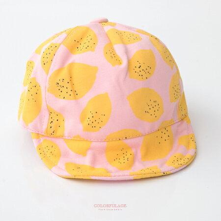 嬰兒童帽 時尚可愛檸檬遮陽軟簷鴨舌帽 棉質透氣親膚 魔鬼氈可調整 柒彩年代【NHC3】單頂價格 - 限時優惠好康折扣