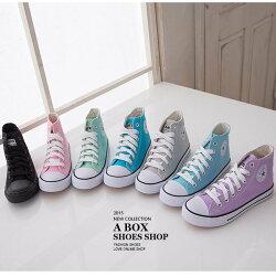 【KF007】基本百搭款STAR星星 繽紛粉嫩色 繫帶高筒帆布鞋 休閒鞋 7色