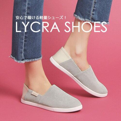 BONJOUR萊卡懶人鞋☆2Way防磨腳輕量絨布休閒鞋Lycra shoes | C.【ZB0289】10色
