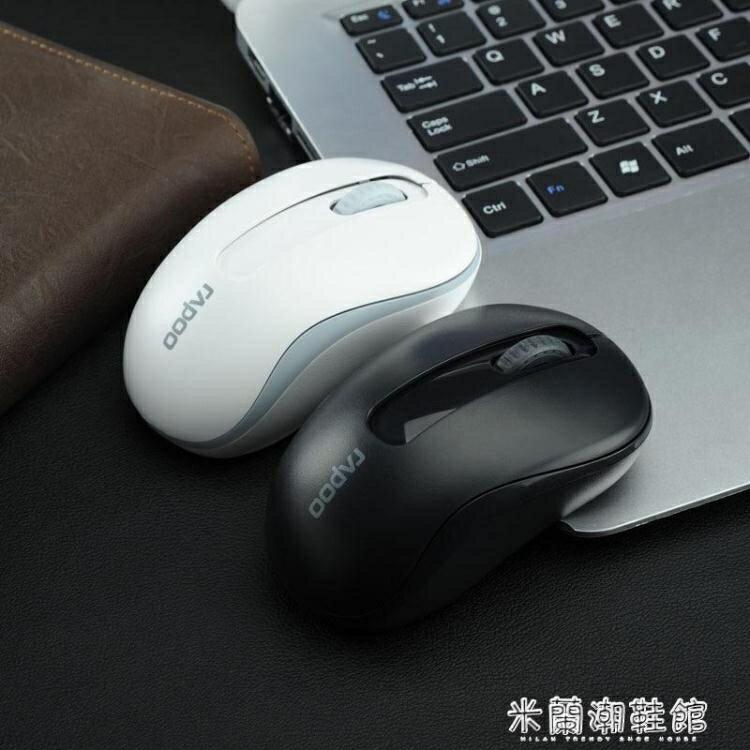 無線滑鼠 M217無線滑鼠 筆記本臺式電腦無限滑鼠 省電游戲可愛白色 快速出貨