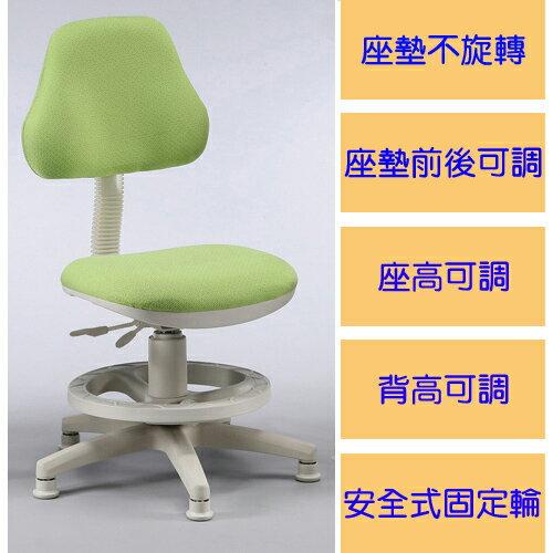 《C&B》天才家安全成長椅 2