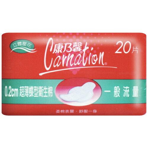 康乃馨超薄蝶型~衛生棉一般流量21.5cm~20片~3包~愛買~