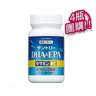 【4瓶組超值團購】SUNTORY 三得利 DHA&EPA+芝麻明E 120錠 / 瓶◆德瑞健康家◆ 0