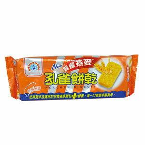 孔雀餅乾-蜂蜜燕麥 135g