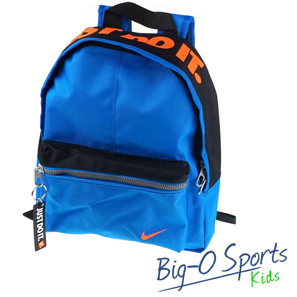 NIKE 耐吉 YOUNG ATHLETES CLASSIC BASE BACKPACK 兒童後背包 BA4606406 Big-O Sports
