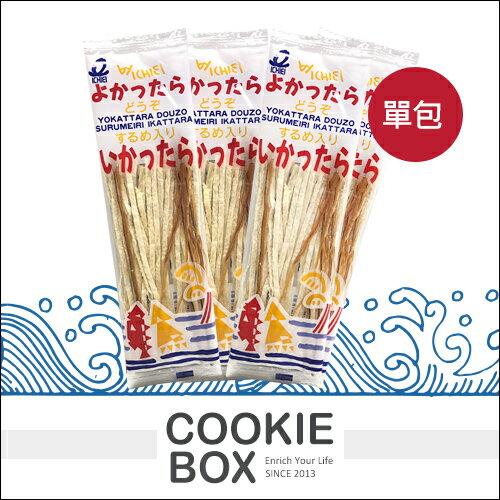 日本 一榮 鱈魚 花枝絲 單包 鱈魚香絲 鱈魚絲 隨身包 隨手包 嘴饞 進口 美味 零食 零嘴 *餅乾盒子*