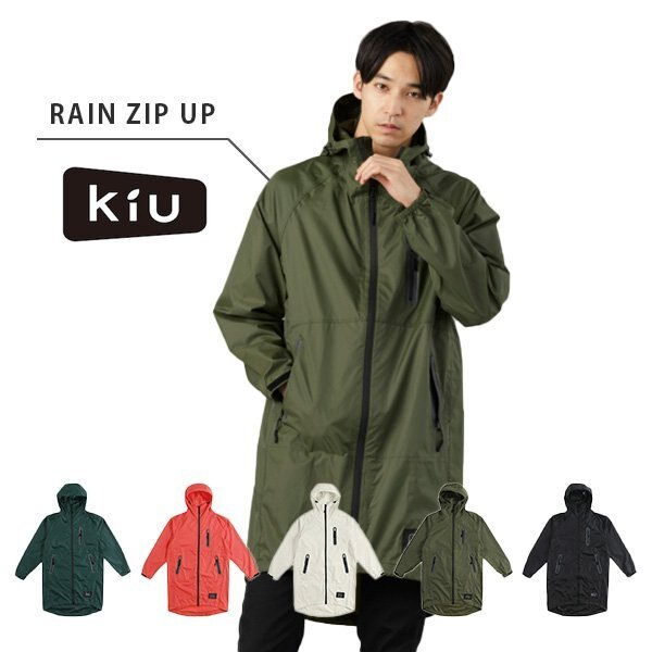 日本製【KIU】Rain Zip UP空氣感防水雨衣